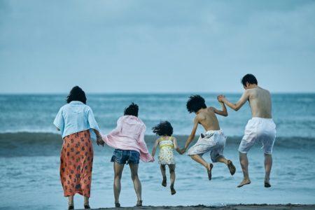 Un affare di famiglia, foto e recensione del film Palma d'Oro